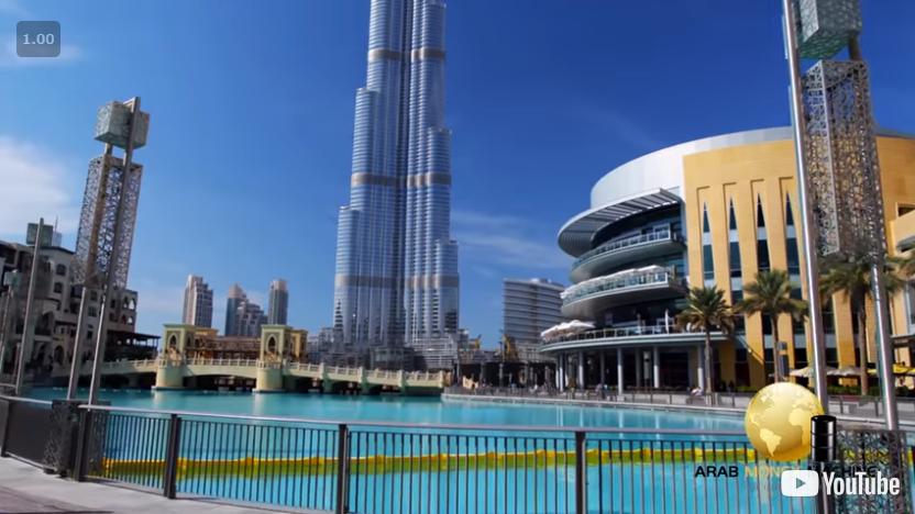 arab money machine, arab money machine review, arab money machine scam