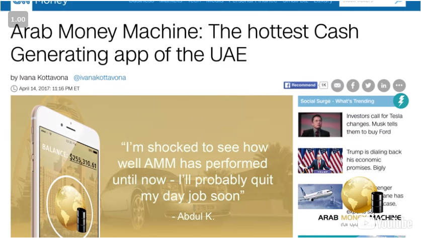 arab money machine, arab money machine scam, is arab money machine a scam