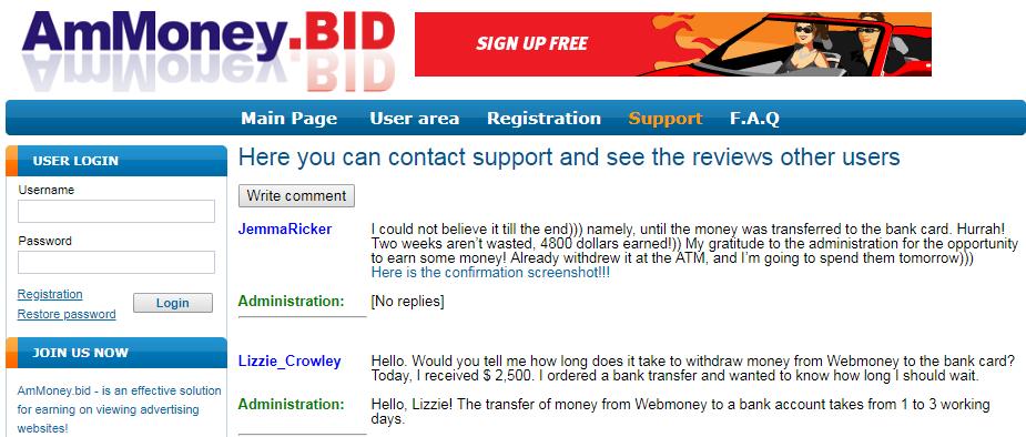 AmMoney.bid and OnMoney.site scam