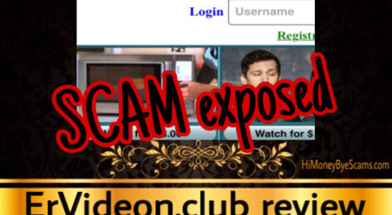ErVideon.club review scam