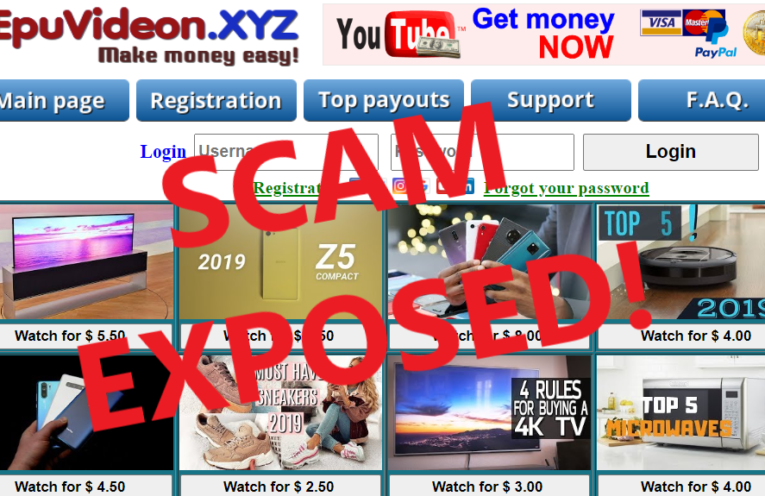 EpuVideon.xyz review scam