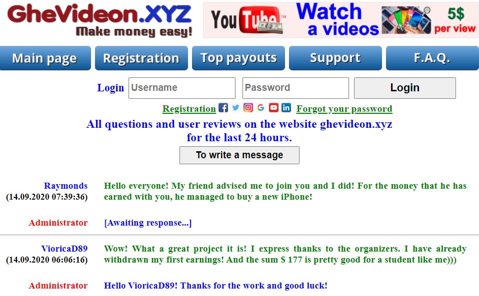 GheVideon.xyz review fake