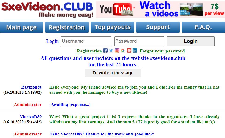 SxeVideon.club review fake