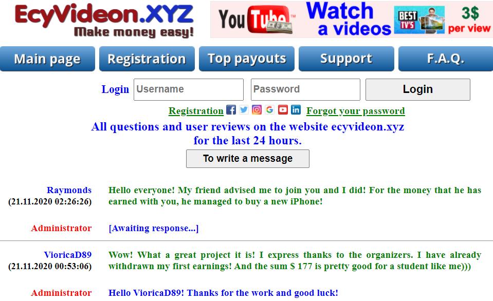 EcyVideon.xyz review fake