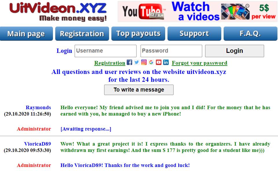 UitVideon.xyz review fake
