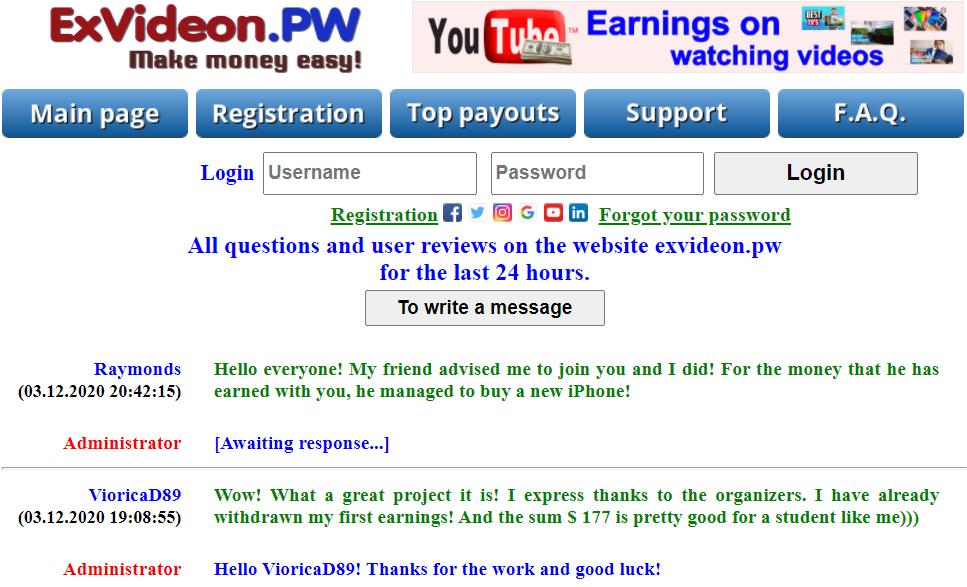 ExVideon.pw review fake